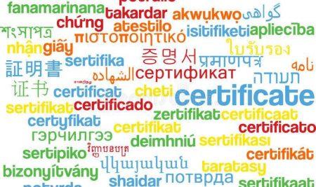 Τα «πτυχία» στις ξένες γλώσσες